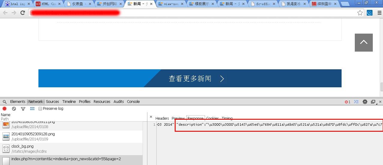 ajax开创官网截图